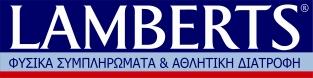 Lamberts_logo_4m_x_1m